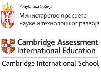 Ministarstvo i Cambridge